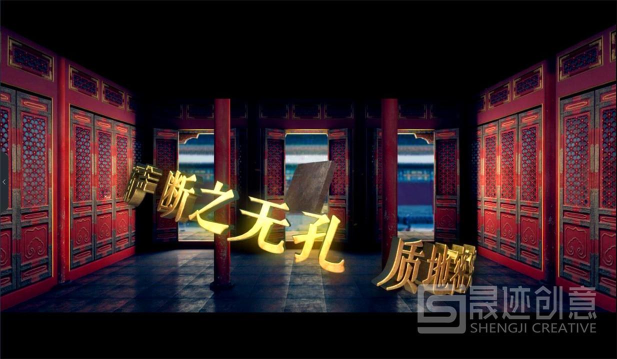 折幕裸眼3d影片展示.jpg