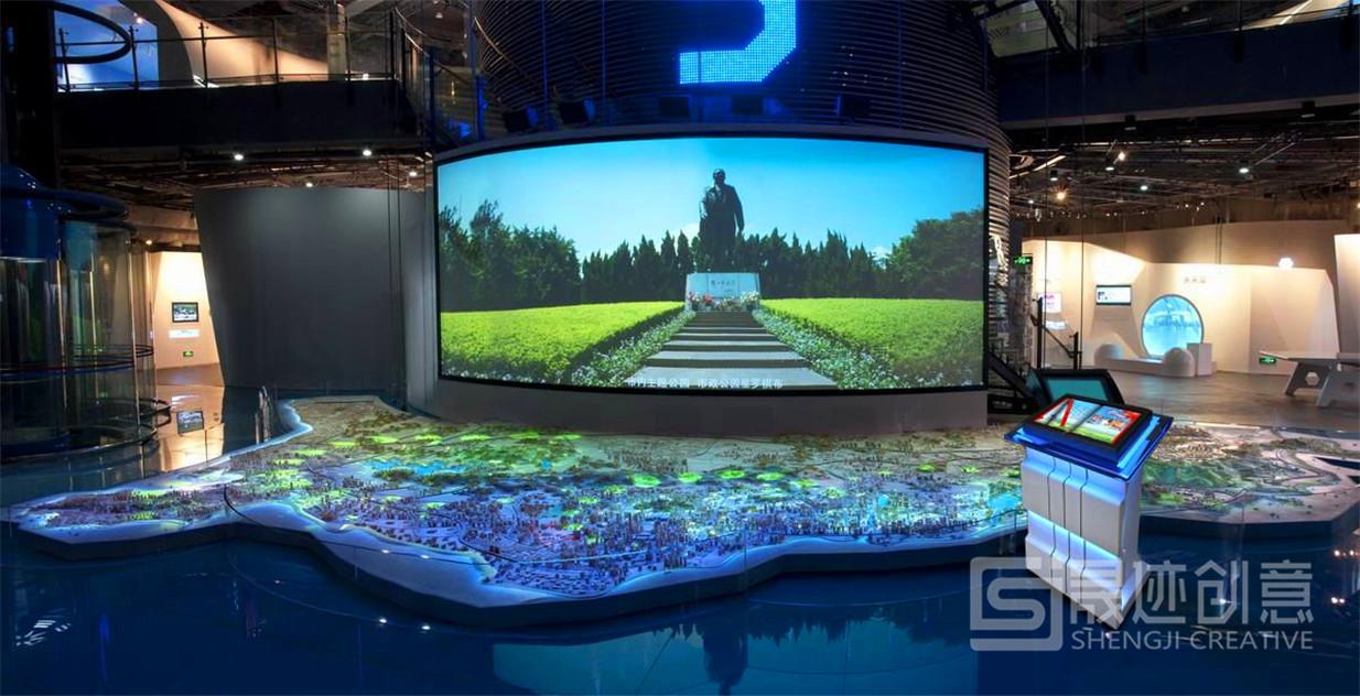 数字沙盘式数字展厅.jpg
